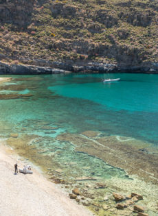 Greece's Undiscovered Isle