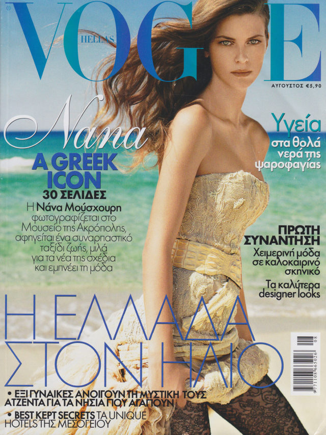 Posing in Greek Vogue