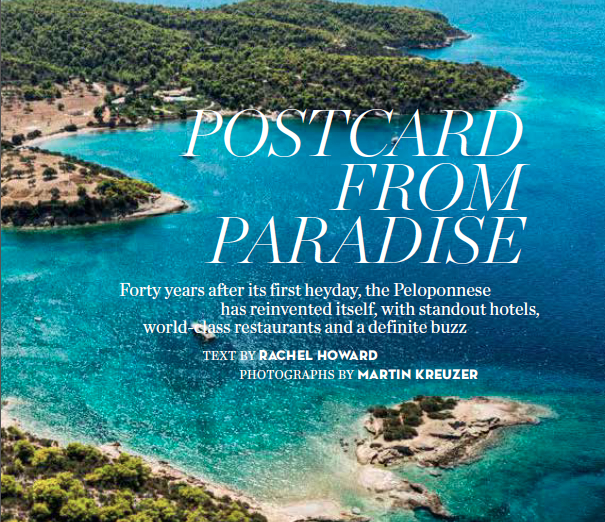 Postcard from Paradise, Departures