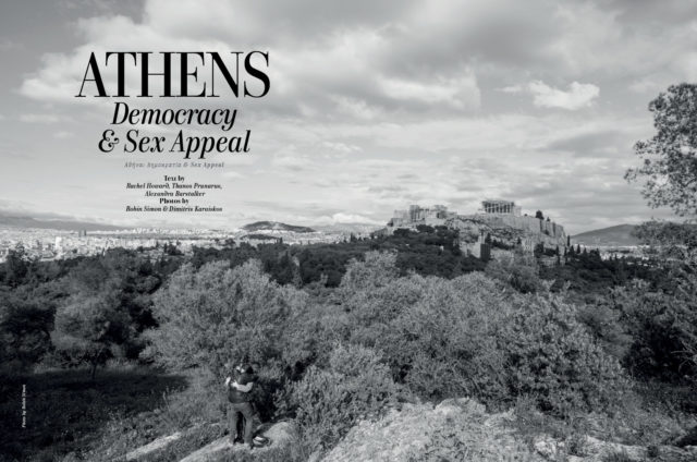A love letter to Athens, Fine
